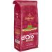 Кофе в зернах Dallmayr Crema d'Oro Selektion Mexico 1 кг (Арабика 100%, Германия)